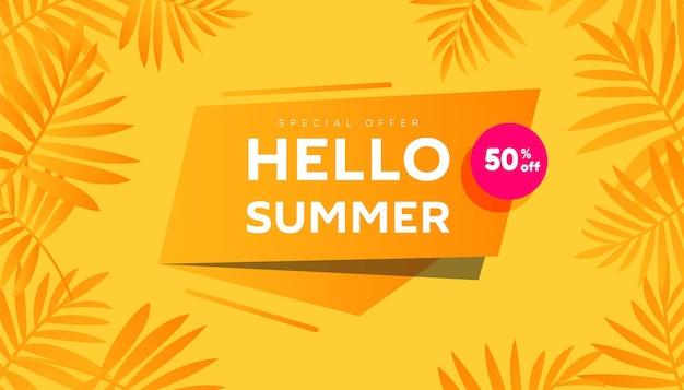 Desenho de banner de venda de verão da moda com palmeira tropical