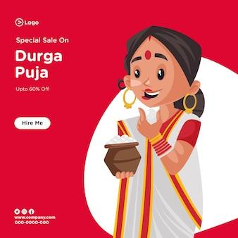 Desenho de banner de venda especial em durga puja