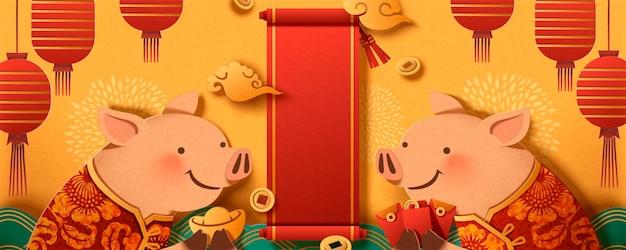 Desenho de banner do ano lunar com porcos fofos segurando um envelope vermelho e lingote de ouro, fundo amarelo
