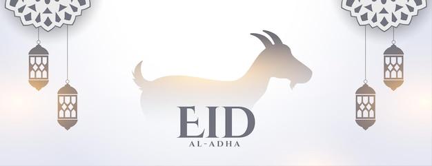 Desenho de banner do festival eid al adha bakrid