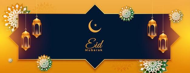 Desenho de banner do festival eid mubarak bonito e realista