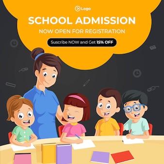 Desenho de banner do modelo de admissão escolar