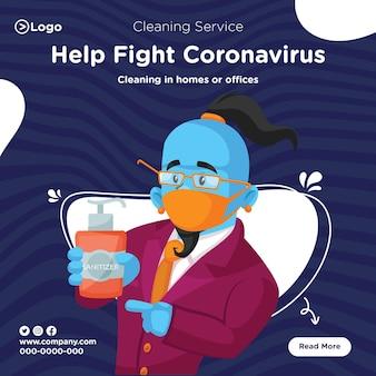 Desenho de banner do modelo de ajuda a combater o coronavírus
