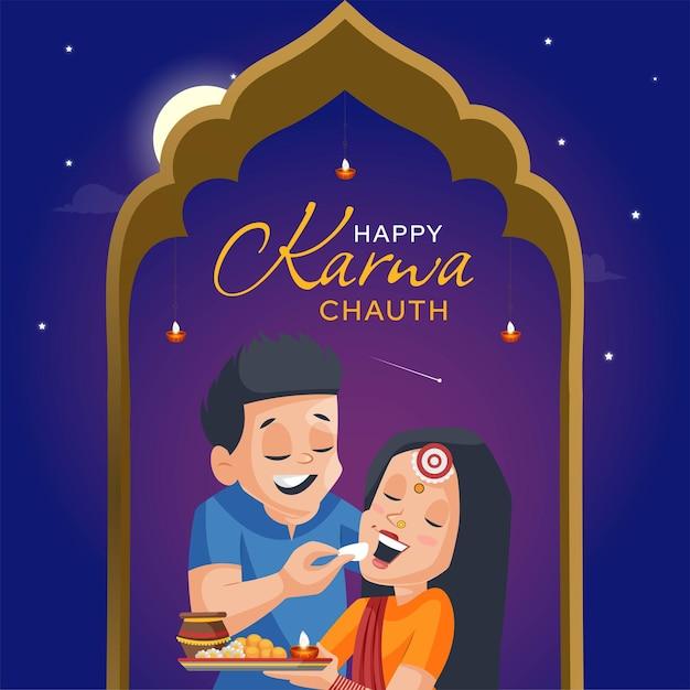 Desenho de banner do modelo de estilo cartoon feliz karwa chauth
