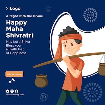 Desenho de banner do modelo de feliz maha shivratri do festival indiano