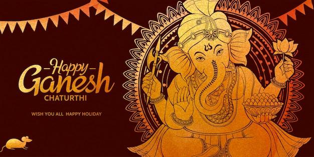 Desenho de banner feliz de ganesh chaturthi na cor dourada