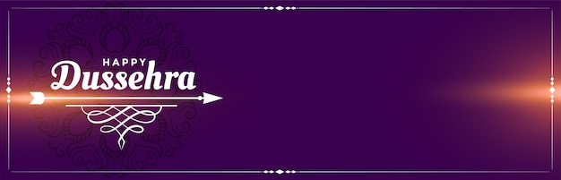 Desenho de banner feliz dussehra brilhante festival