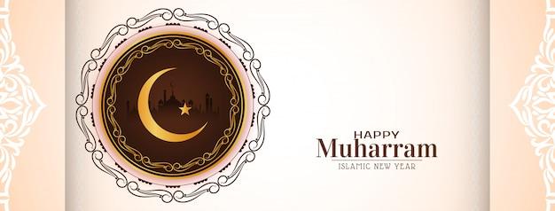 Desenho de banner feliz muharram com lua