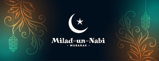 Desenho de banner floral decorativo milad un nabi mubarak