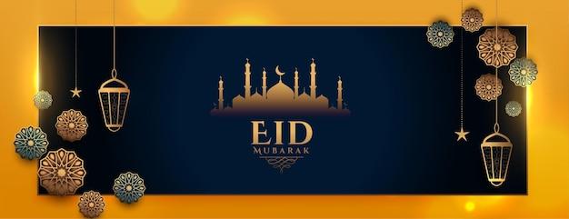 Desenho de banner islâmico artístico de eid mubarak
