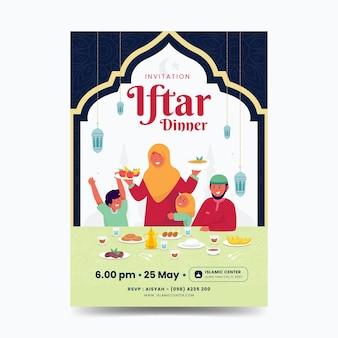 Desenho de banner islâmico com convite para festa iftar