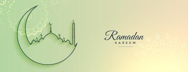 Desenho de banner islâmico ramadan kareem