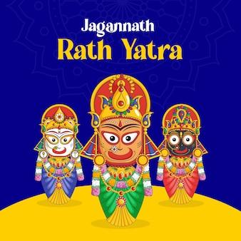 Desenho de banner jagannath rath yatra