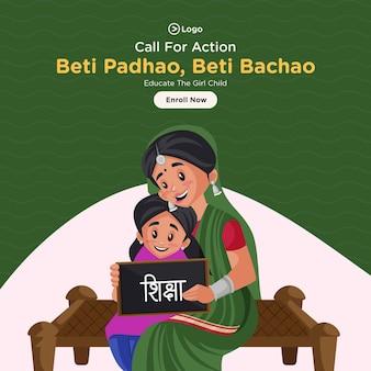 Desenho de banner para educar a menina