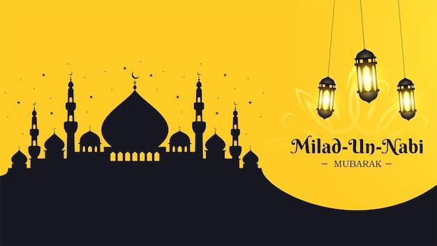 Desenho de banner para milad un nabi