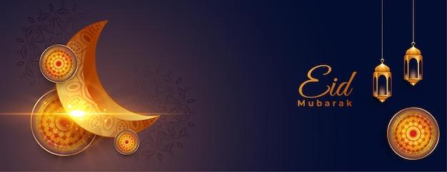 Desenho de banner realista eid mubarak brilhante