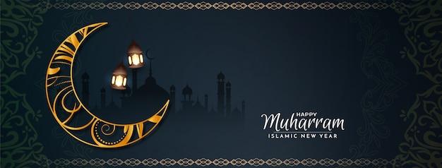 Desenho de banner religioso islâmico happy muharram