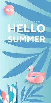 Desenho de banner vertical de venda de verão com oceano, folhas tropicais e círculo inflável flamingo rosa