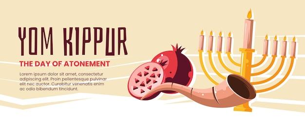 Desenho de banner yom kippur