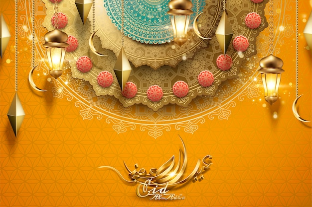 Desenho de caligrafia eid al adha