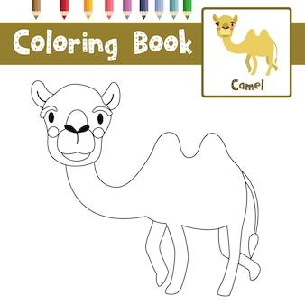 Desenho de camelo bactriano para colorir