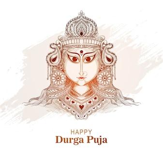 Desenho de cartão do festival indiano feliz durga pooja