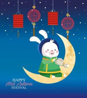 Desenho de coelho em pano tradicional na lua com xícara de bule de chá e design de lanternas, feliz festival da colheita de meados do outono chinês oriental e tema de celebração