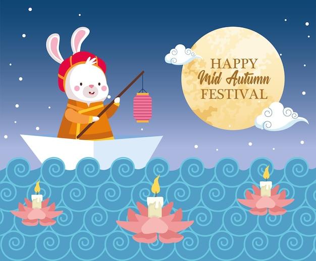 Desenho de coelho em tecido tradicional com lanterna no desenho de barco, feliz festival da colheita de meados do outono chinês oriental e tema de celebração