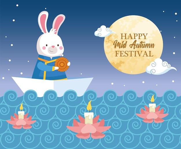 Desenho de coelho em tecido tradicional com mooncake no desenho de barco, feliz festival da colheita de meados do outono chinês oriental e tema de celebração