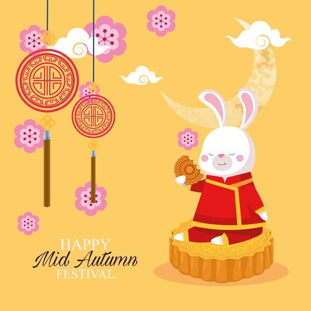 Desenho de coelho em tecido tradicional no design mooncake, feliz festival da colheita do meio do outono chinês oriental e tema de celebração