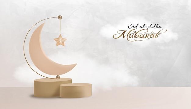 Desenho de eid al adha mubarak com lua crescente e estrela pendurada no pódio