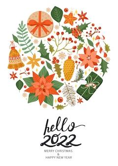 Desenho de feliz natal e feliz ano novo com galho de brinquedo de poinsétia e folhas de azevinho