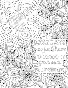 Desenho de grande sol brilhando acima da mensagem inspiradora da vibração rodeada de flores. grande desenho de linha de luz solar cintilante sobre a nota positiva perto das folhas.