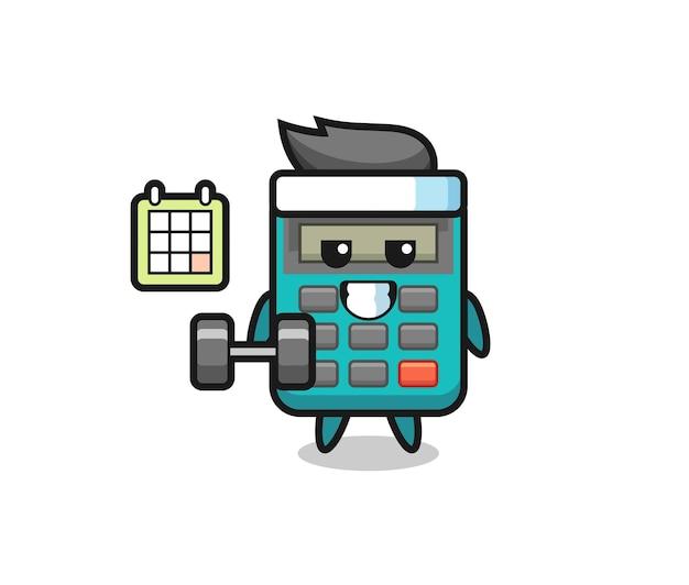 Desenho de mascote calculadora fazendo exercícios com halteres, design de estilo fofo para camiseta, adesivo, elemento de logotipo