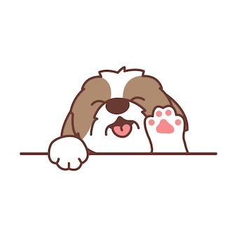 Desenho de pata a acenar com um cão shih tzu fofo