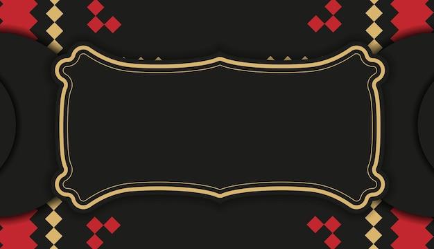 Desenho de postal em preto com motivos eslavos. cartão de convite de vetor com lugar para o seu texto e ornamentos vintage.