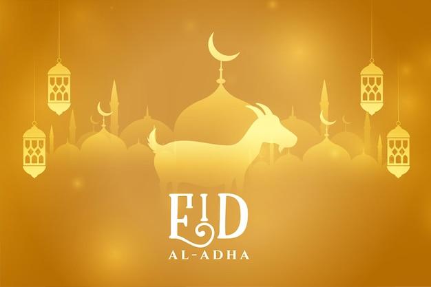 Desenho de saudação dourado eid al adha mubarak