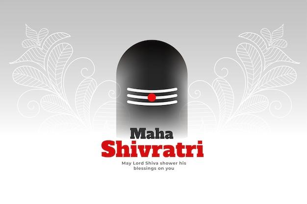 Desenho de shivling de lord shiva para o festival maha shivratri