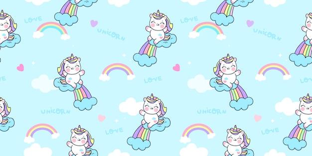 Desenho de unicórnio sem emenda pulando em um animal kawaii com padrão de arco-íris