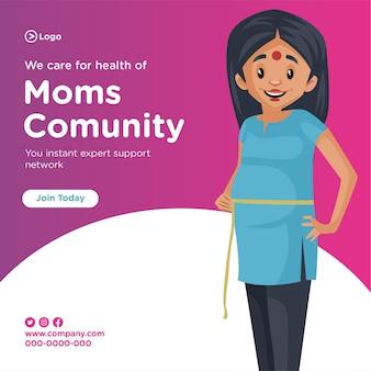 Desenho do banner da comunidade de nós cuidamos da saúde das mães com uma mulher grávida medindo seu estômago
