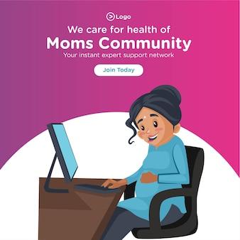 Desenho do banner da ilustração do estilo de desenho animado que cuidamos da saúde das mães
