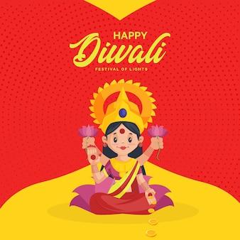 Desenho do banner do feliz diwali com a deusa durga