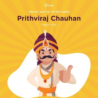Desenho do banner do modelo prithviraj chauhan rajput king