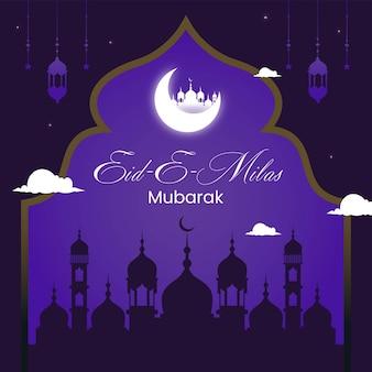 Desenho do banner do template eid e milad mubarak