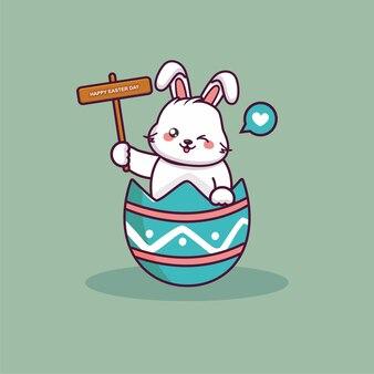 Desenho do coelhinho da páscoa segurando a bandeira do dia da páscoa com decoração de ovo coelho fofo e vetor de desenho de ovo