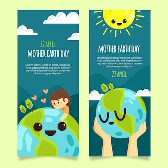 Desenho do conceito de coleção de banner de dia das mães terra