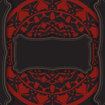 Desenho do convite com espaço para o seu texto e padrões de luxo. design de cartão postal cores pretas com ornamentos gregos.