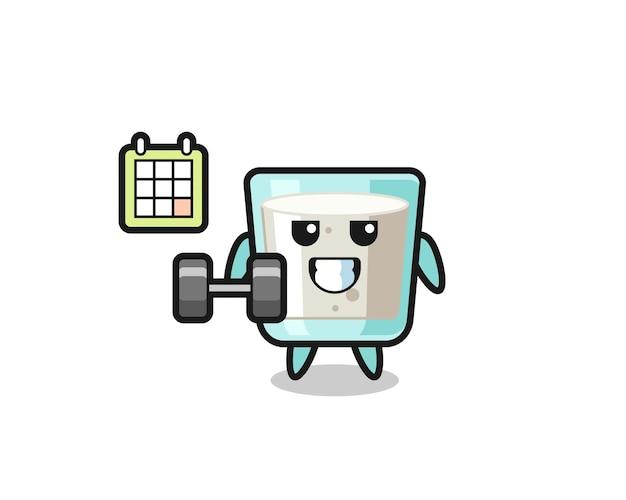 Desenho do mascote do leite fazendo exercícios com halteres, design de estilo fofo para camiseta, adesivo, elemento de logotipo