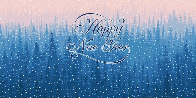 Desenho festivo de ano novo, floresta e pôr do sol