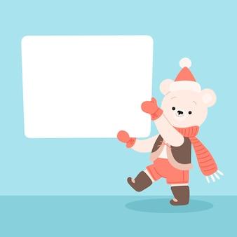 Desenho ilustração plana de um personagem de natal segurando uma faixa em branco